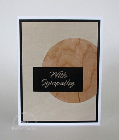 fusion woodgrain neutral sympathy